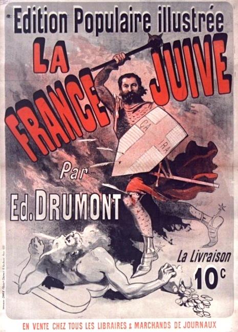 France_juive_(affiche_édition_illustrée).jpg