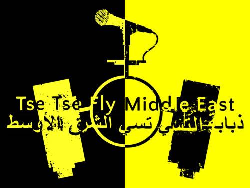 ttfme_website1.jpg