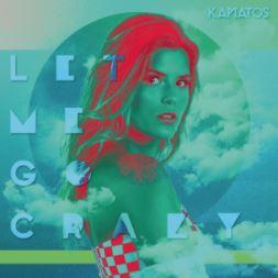 Copy of Kamatos