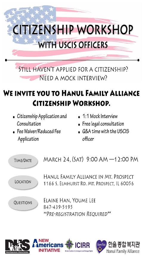 Hanul Citizenship Workshop_March24_Eng.jpg