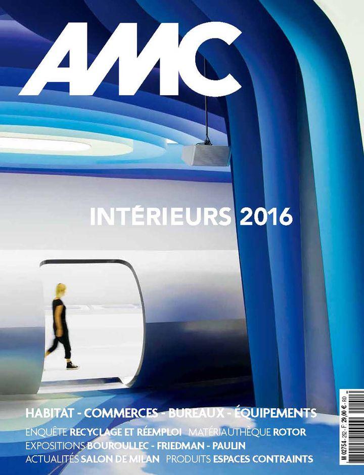 AMC: Interiors 2016 - VIL