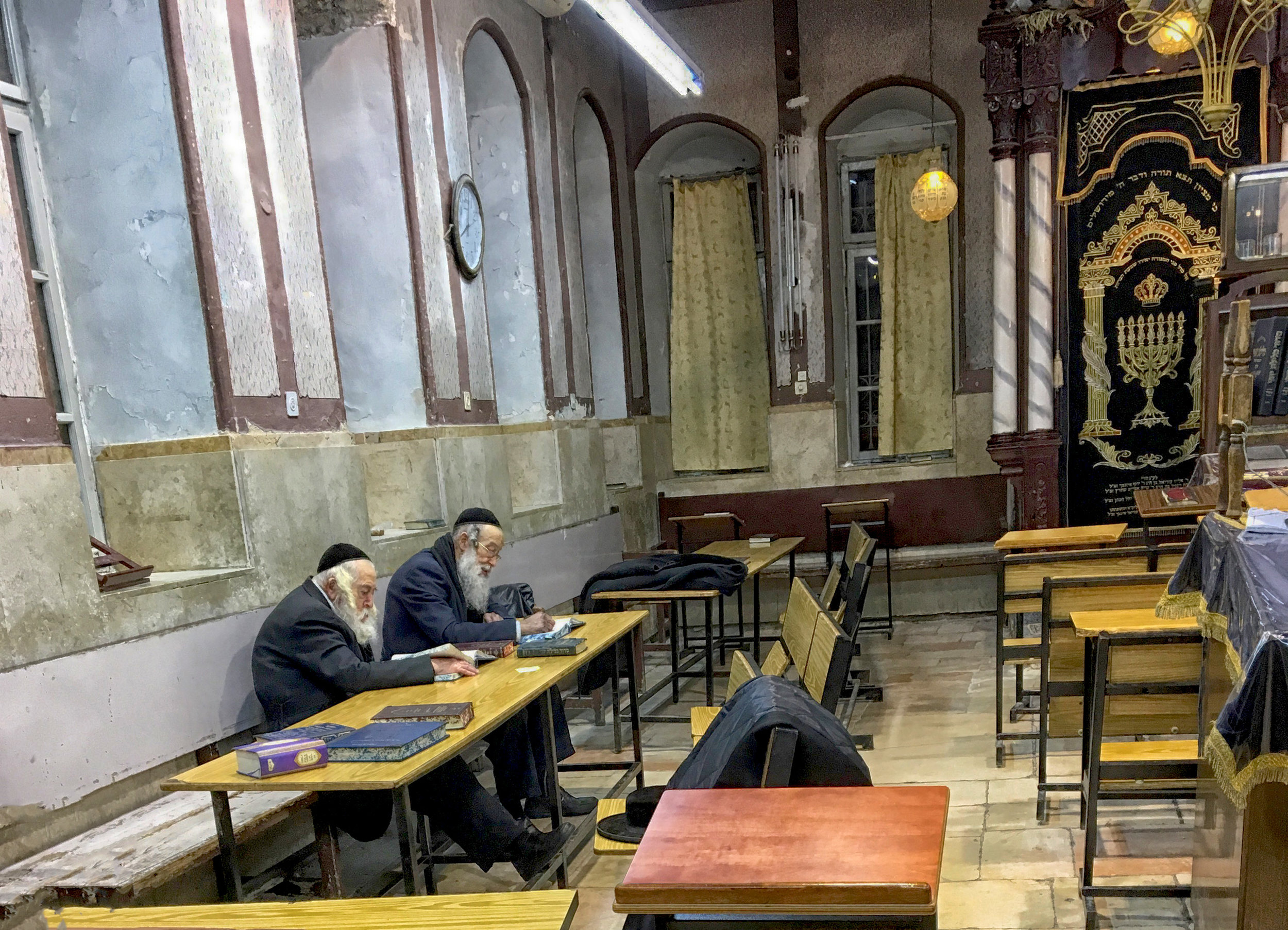 Synagogue, Mea Shearim, Jerusalem