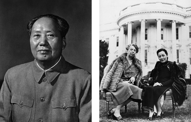 Left: Mao Tse Tung (1893-1976)  Right: Eleanor Rossevelt (1884-1962) and Madame Chiang Kai Shek (1898-2003)