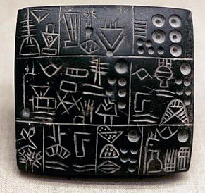 An ancient tablet using SOSS for accounting