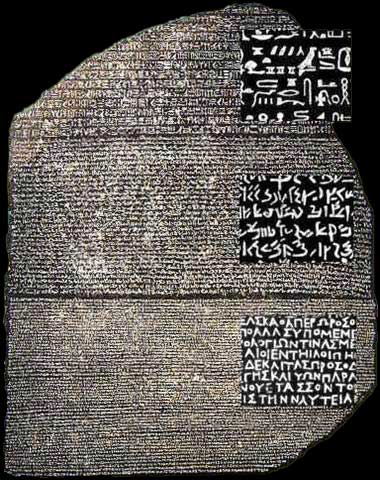 The Rosetta Stone (sections enlarged)