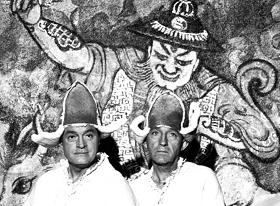 "Bob Hope and Bing Crosby see the Lama in ""On the Road to Hong Kong""."