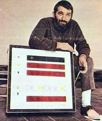 Ken_Reinhard_1968-Mini-Computer.jpg