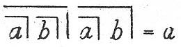Barney_notation1a.jpg