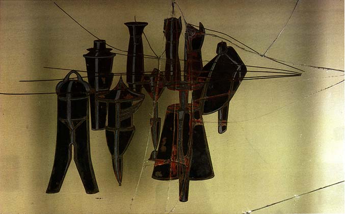 Nine Malic Moulds , a detail from Duchamp's  Great Glass