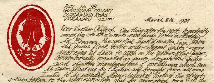 Letter_from_India_header.jpg