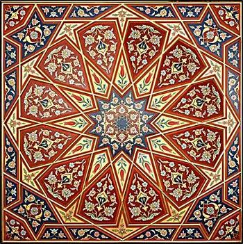 Mandala_Islam.jpg