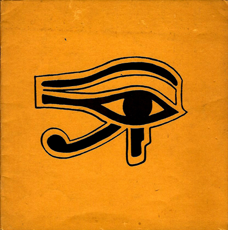 The cover of Heinz von Foerster's Booklet features a reproduction of the ancient Egyptian symbol, The Eye of Horus, or  wadjet , used in the past as a symbol of protection.