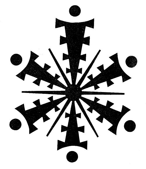 Tibetan_Eye_Chart.jpg