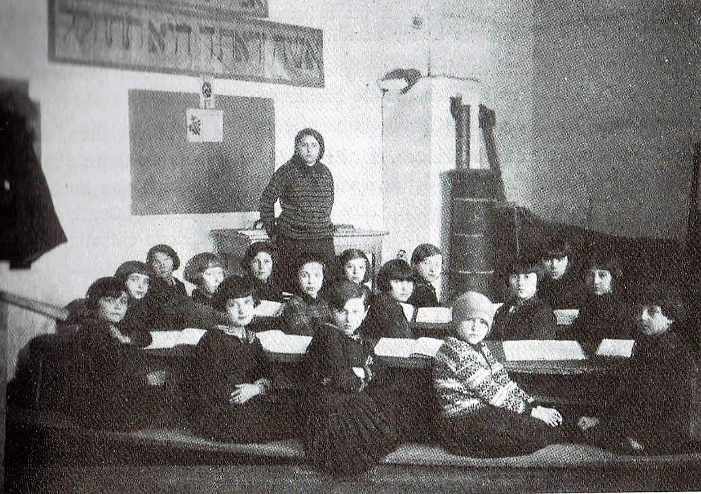 Early Bais Yaakov Class