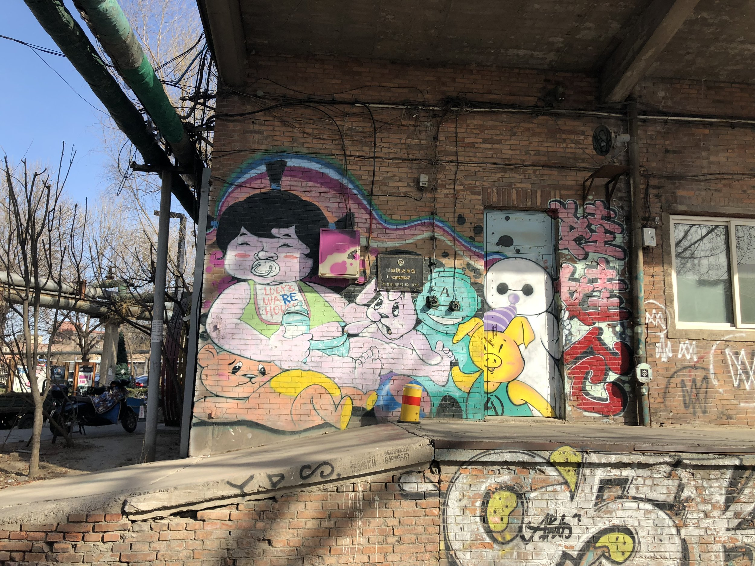 How to explore the Beijing art scene