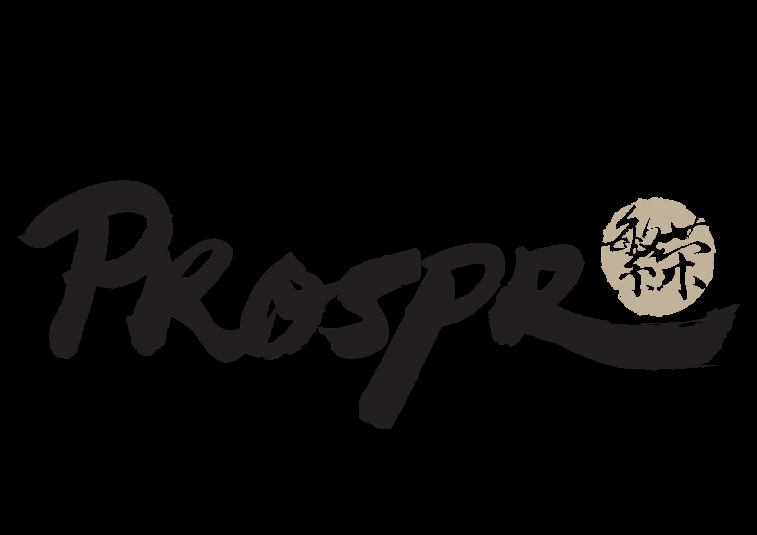 Prospr Logo.png