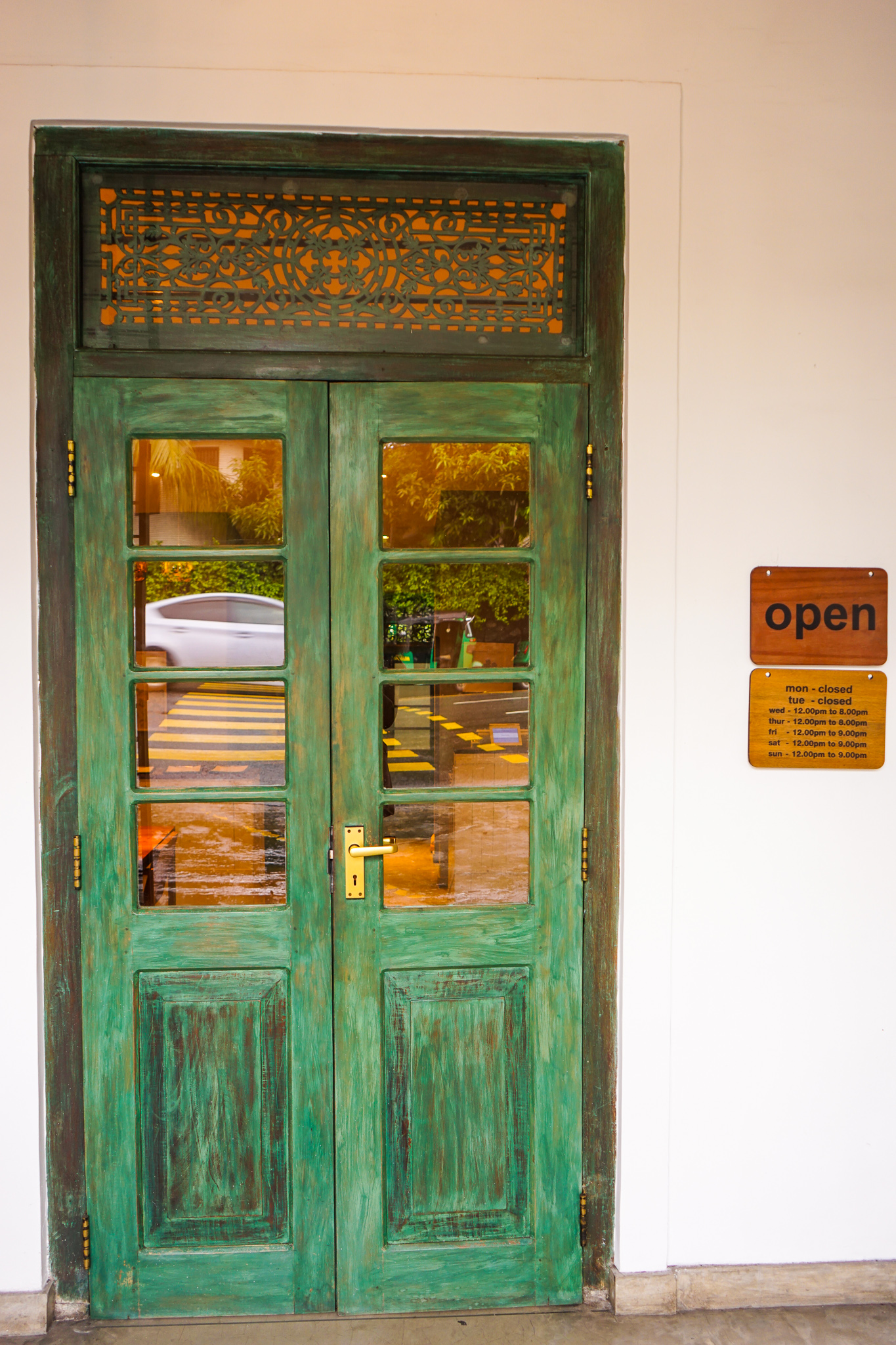 The entrance to Kopi Kadé