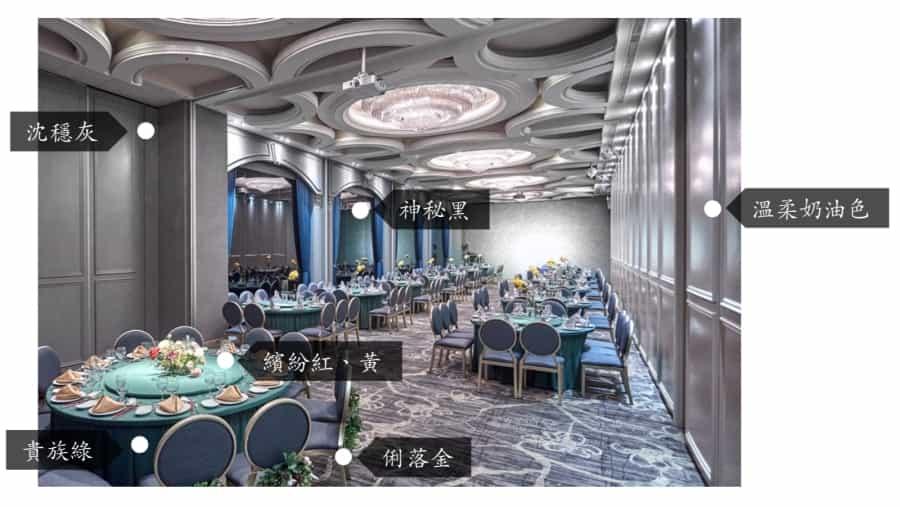 豪鼎飯店北新婚宴會館法式哥德綠
