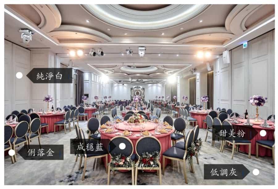 豪鼎飯店婚宴會館北新館乾燥玫瑰粉