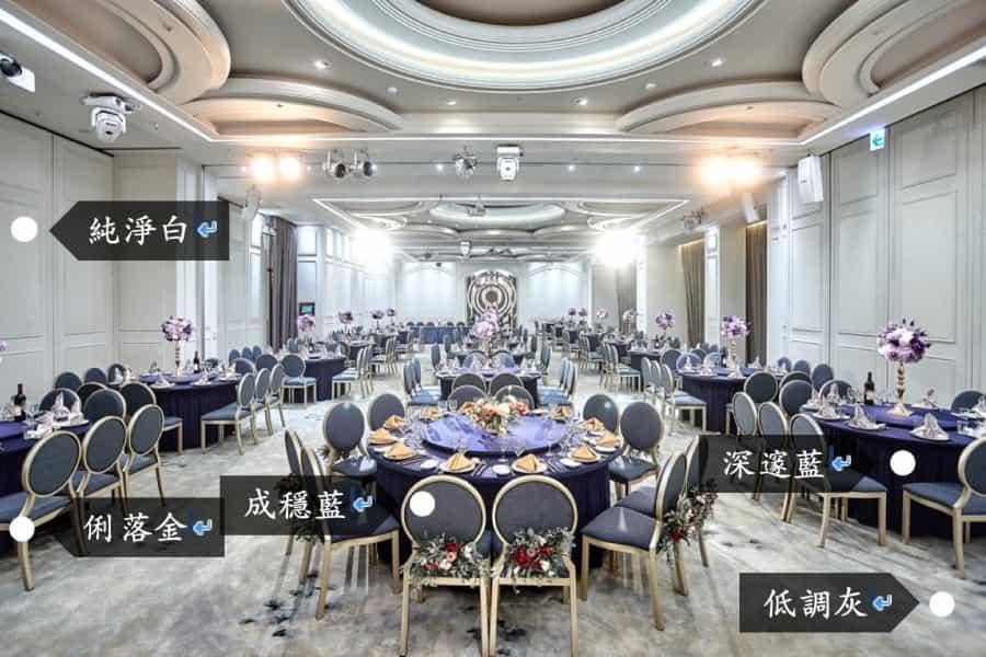 豪鼎飯店婚宴會館宮廷伯爵藍