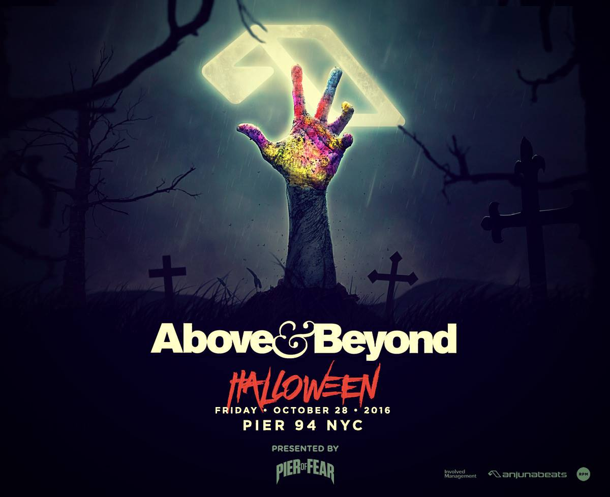 above-and-beyond-halloween-nyc-2016-pier-of-fear.jpg