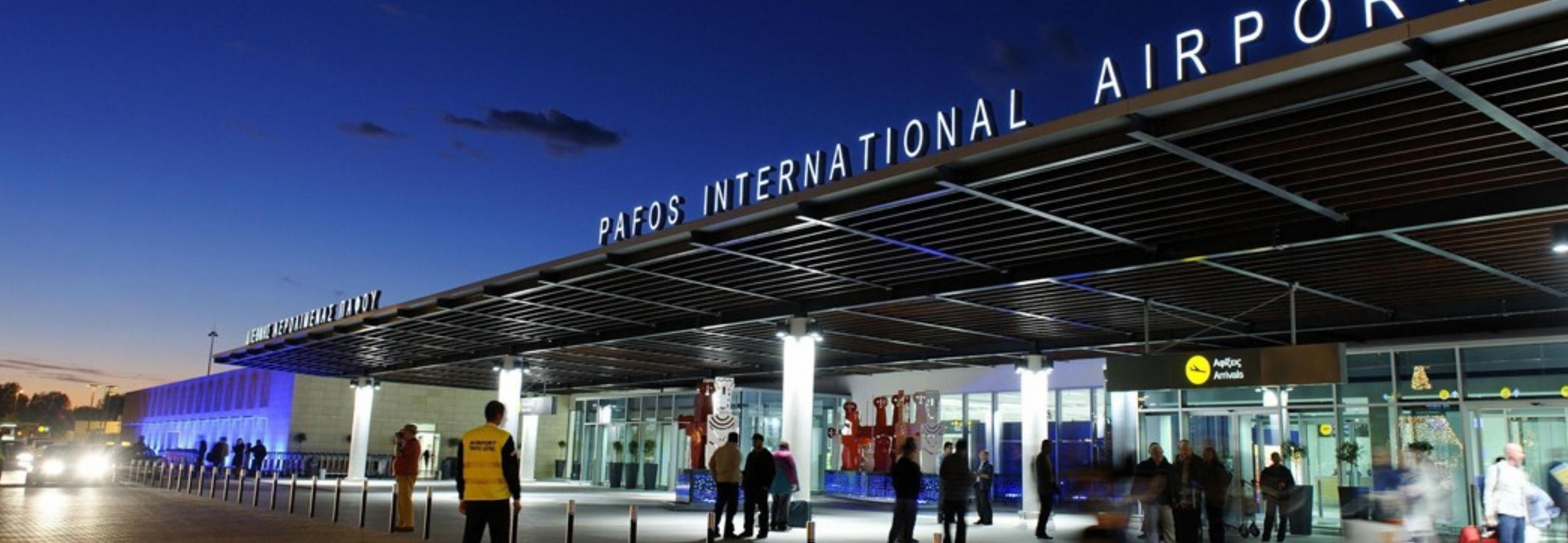 Pafos Airport.jpg