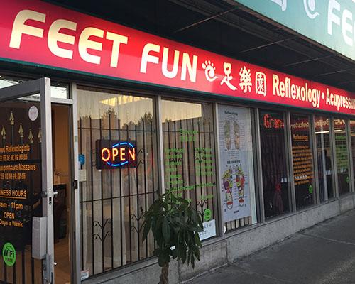 feetfun_building_front.jpg