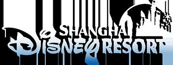 SHDISNEY_logo.png