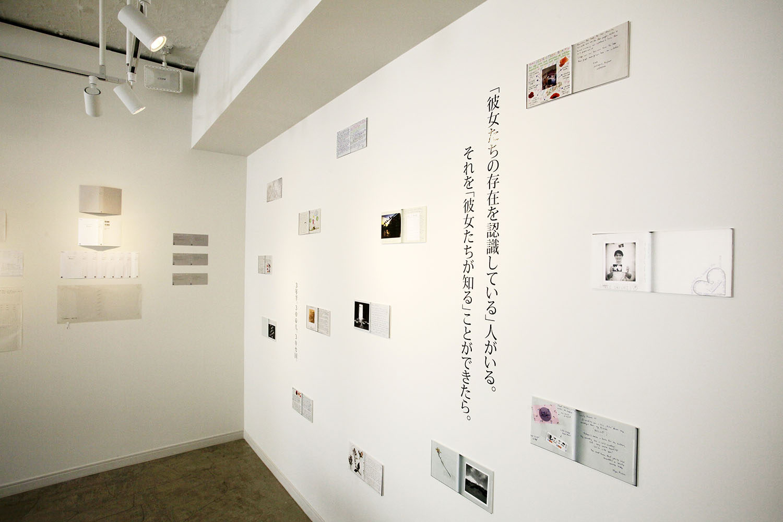 Ibasyo_kobe_005.JPG