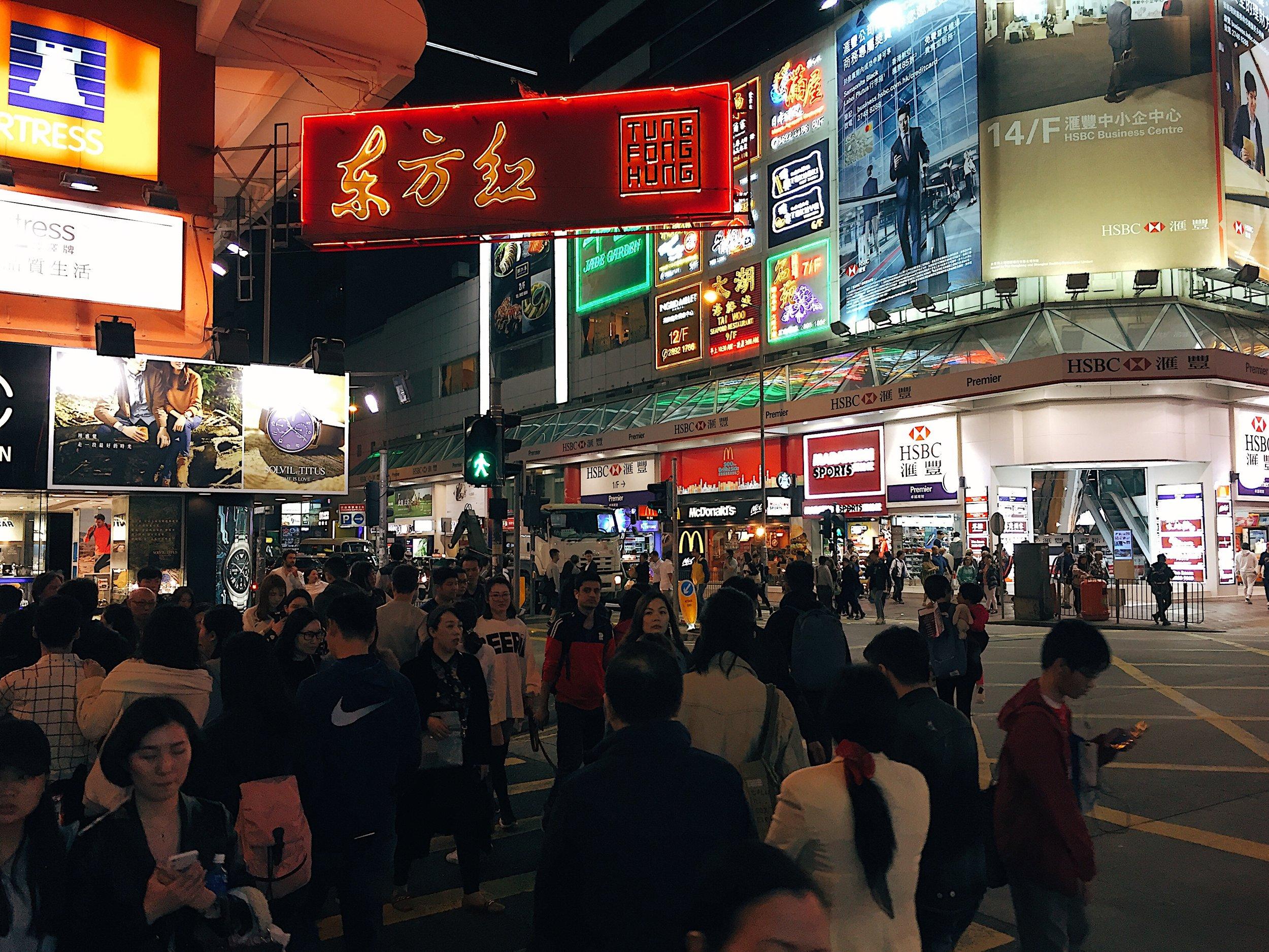 Causeway Bay; Shot on my iPhone 6