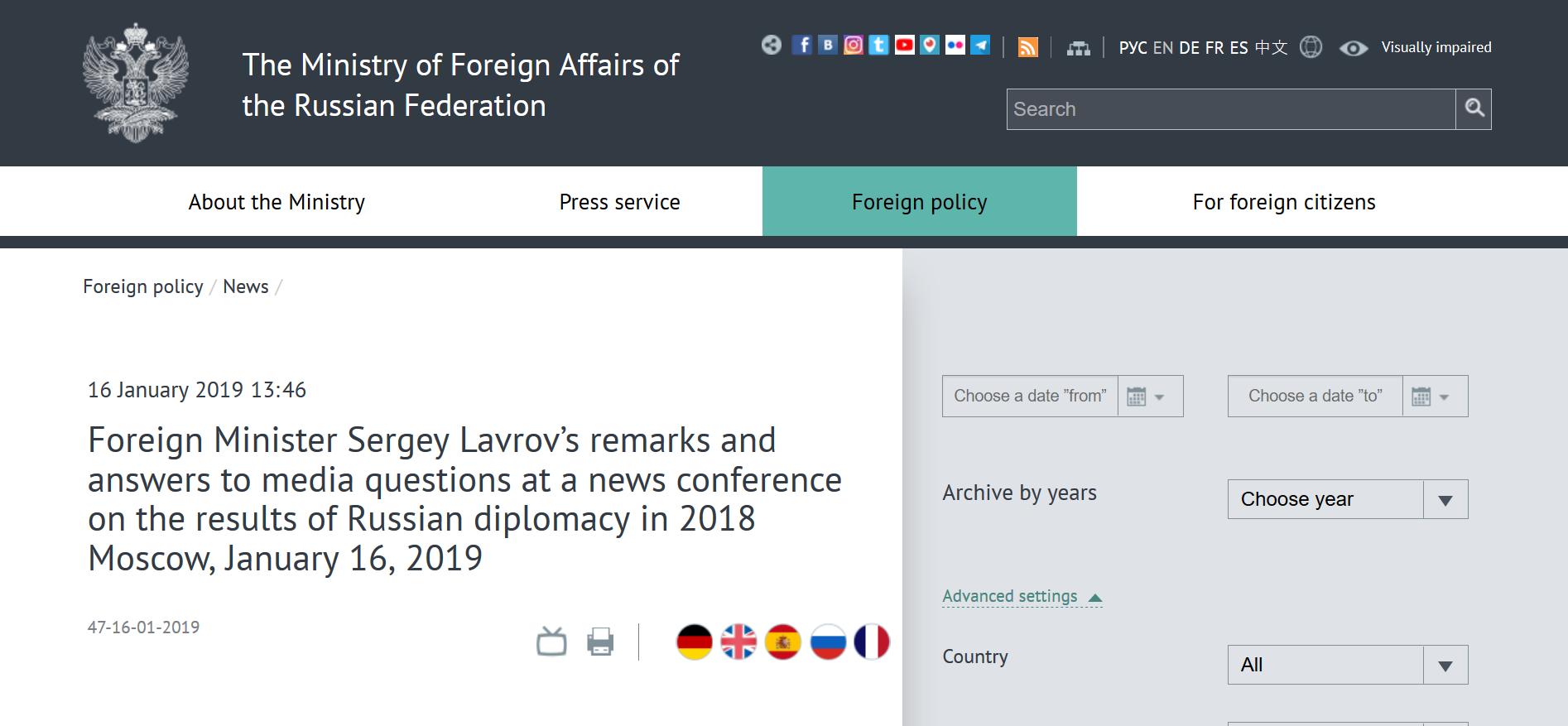Whelan Lavrov news conference Jan 16th.png