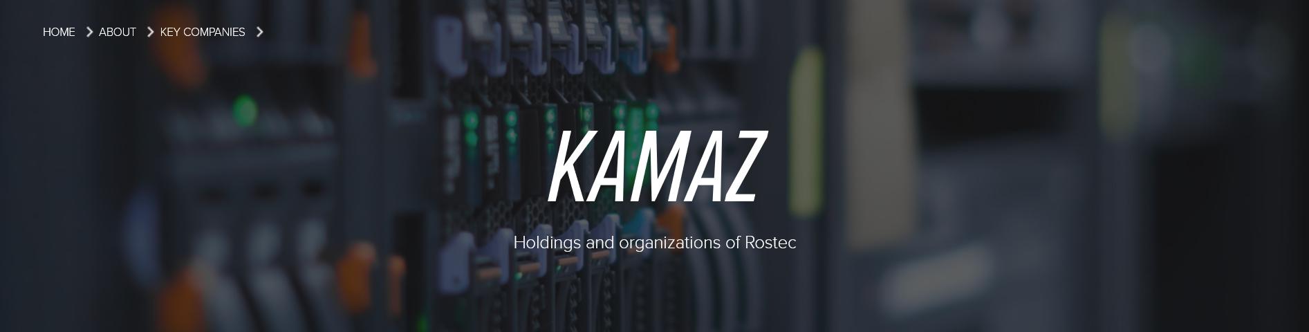 Kamaz Rostec.png
