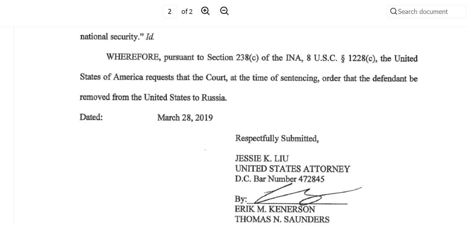 Liu Butina deportatoin 2nd of two pages.png