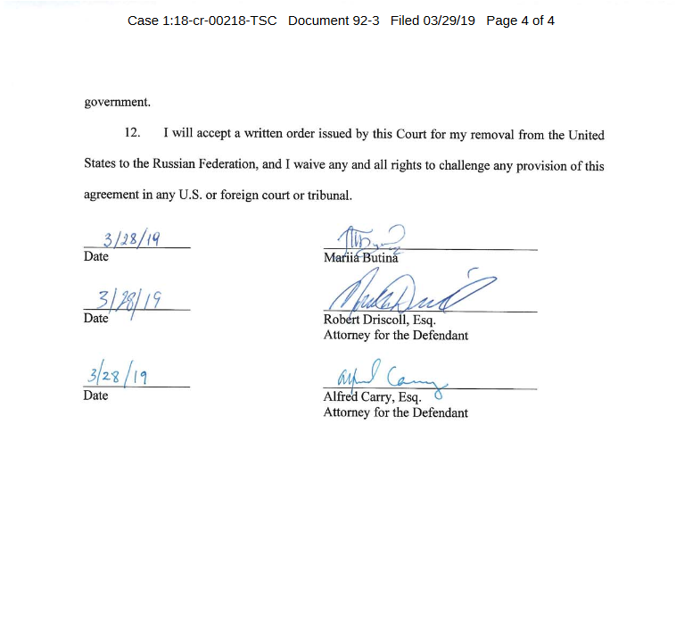 Waiver page four.png