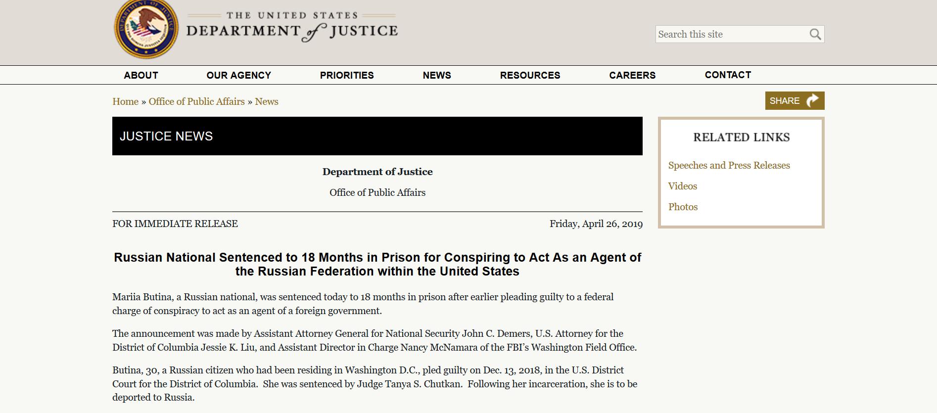 Butina press release justice.gov sentencing dated April 26th 2019.png