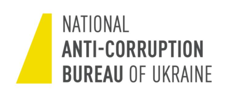 NABU logo.png