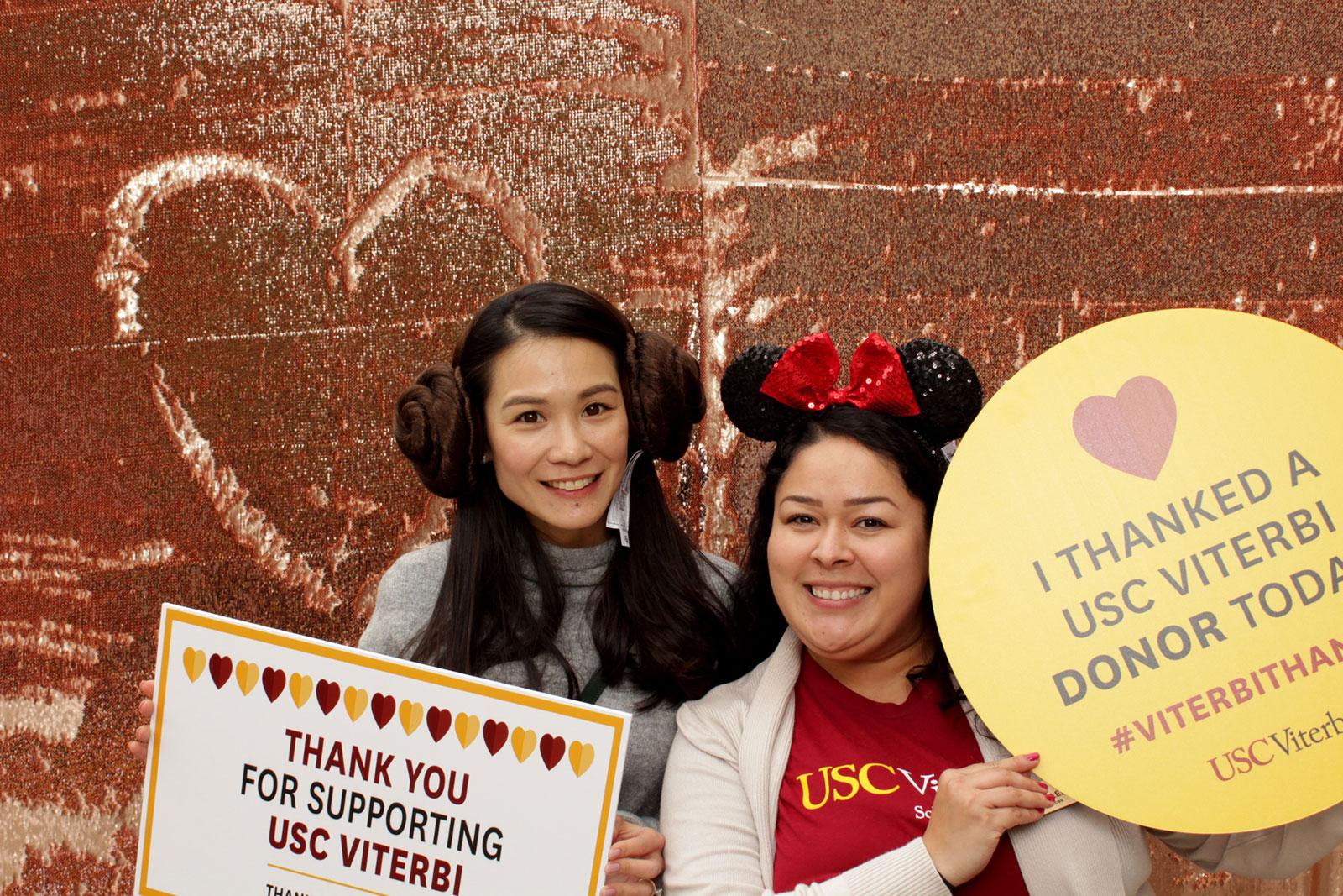 USC #ViterbiThanks2018