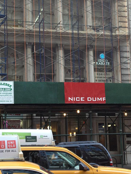 West 23rd Street, NYC