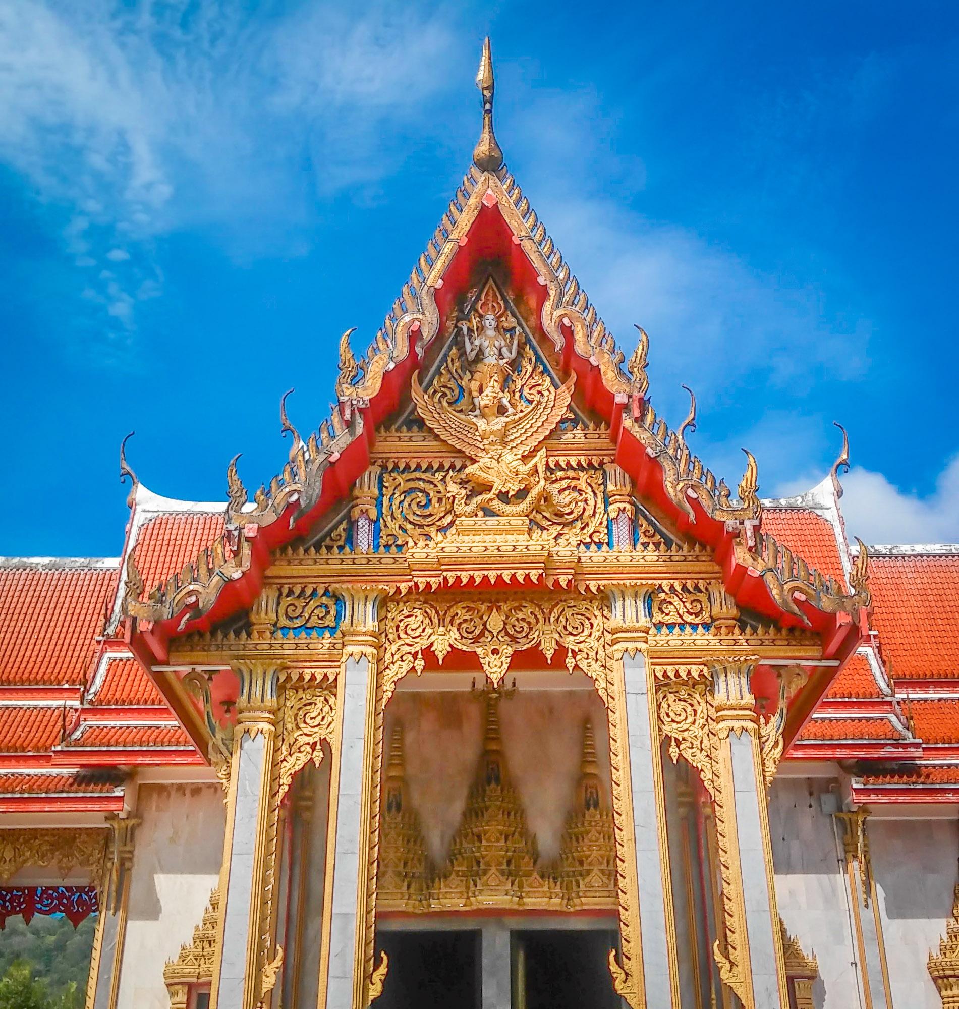 Temple pic.jpg