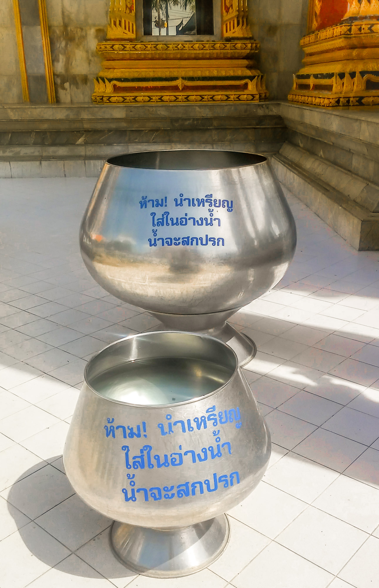 two bowls temple pic.jpg