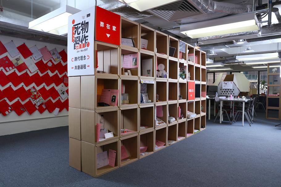 於2017 年9 月中在社創設計室舉行的死物習作意念設計展,展出逾二百位Enablers 的共創點子,分別探索四大香港生死議題,包括:葬在家、四道人生、花園葬和海葬。(Photo: Ching Ho Yin)