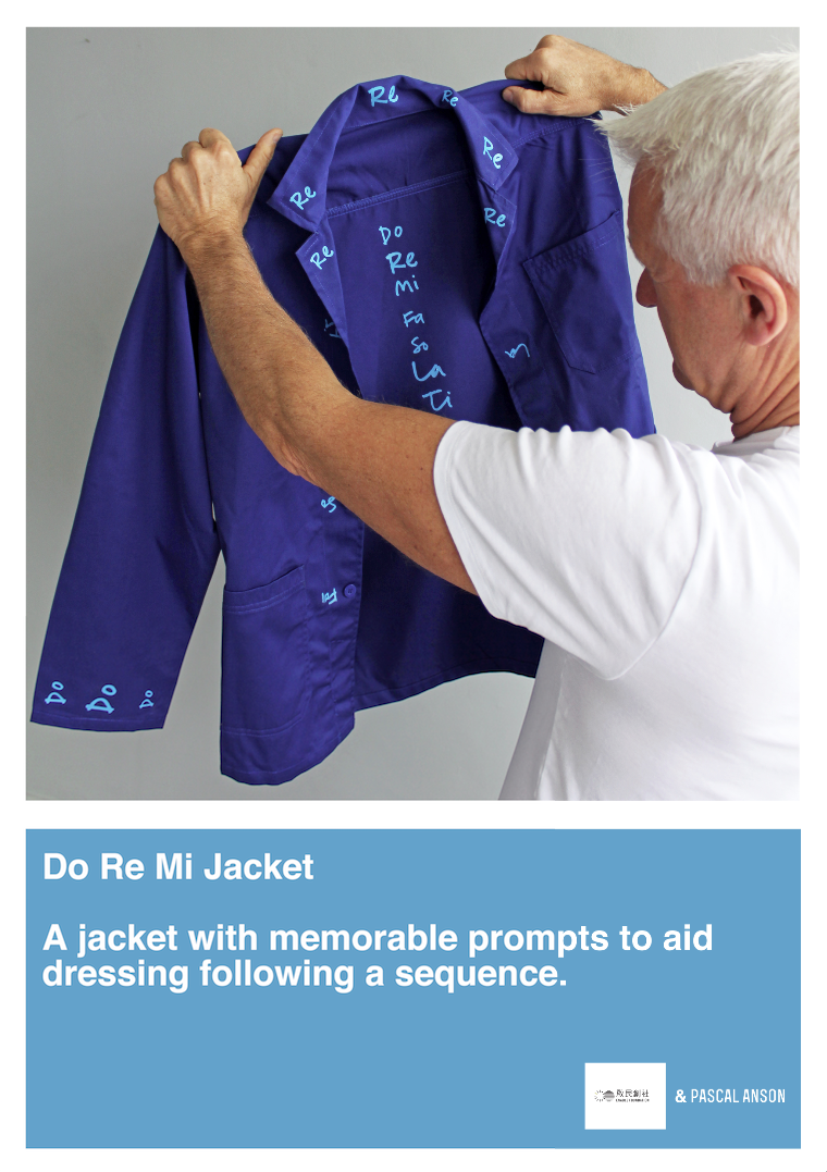 Do Re Mi Jacket.png