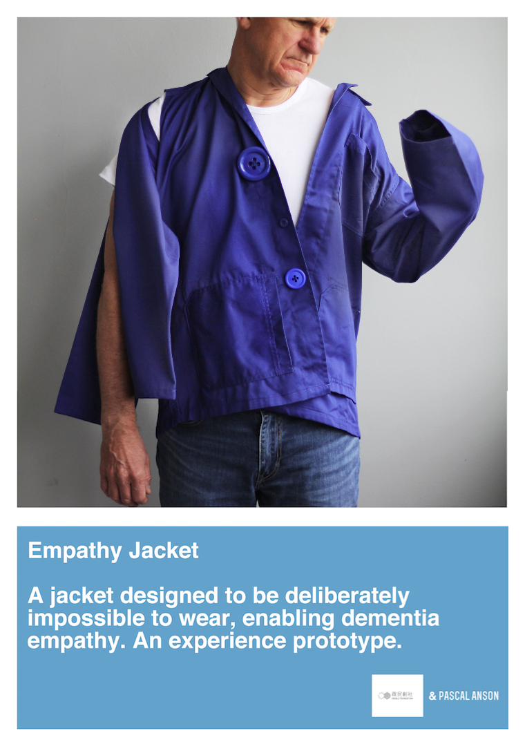 Emapthy Jacket.png
