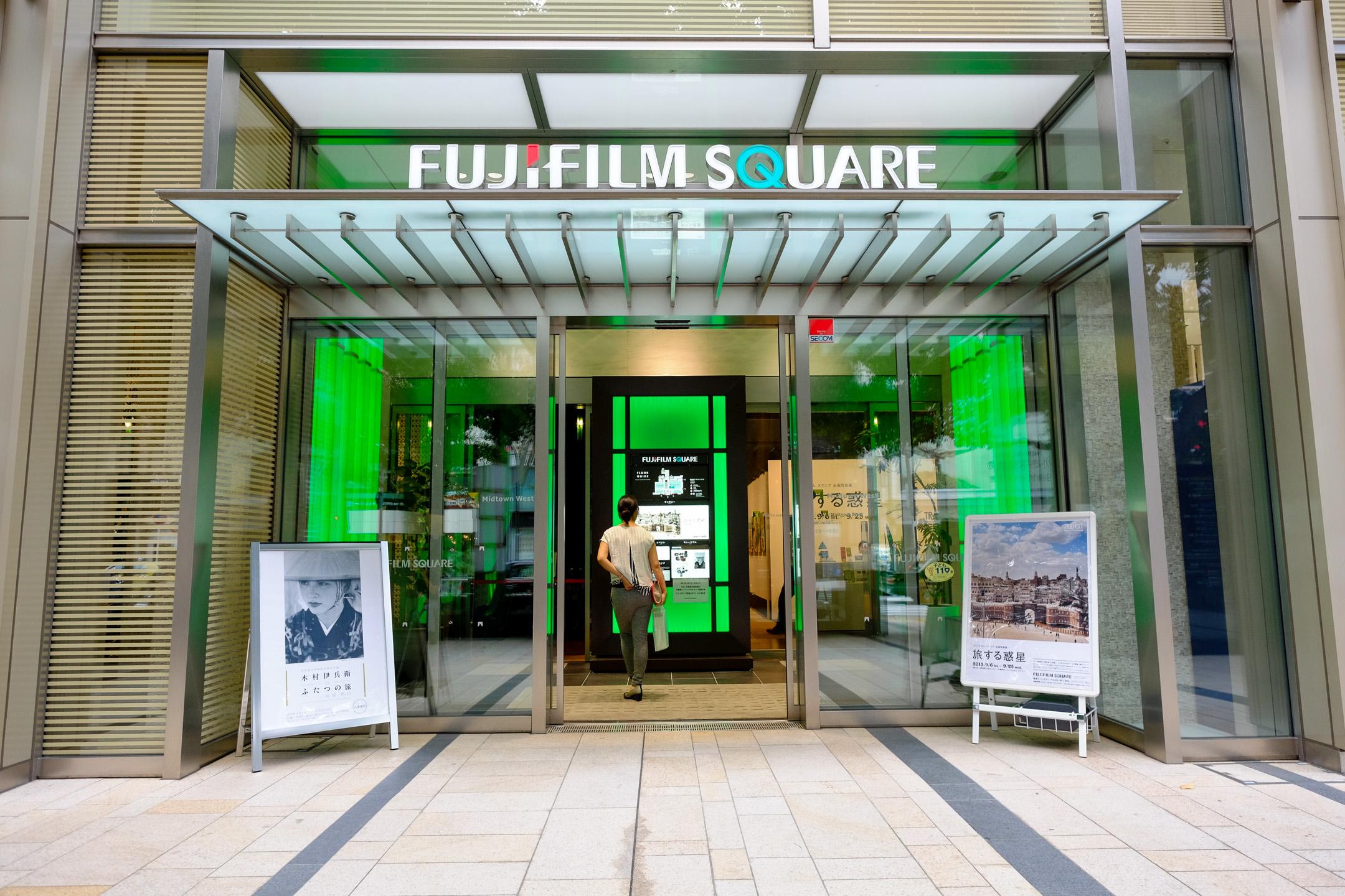 Fujifilm X-Pro1 - 14mm f2.8 - 1/125 - f/4 - iso1000