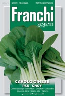 SeedsFromItaly_Catalog_2017_Page_19_Image_0007.jpg