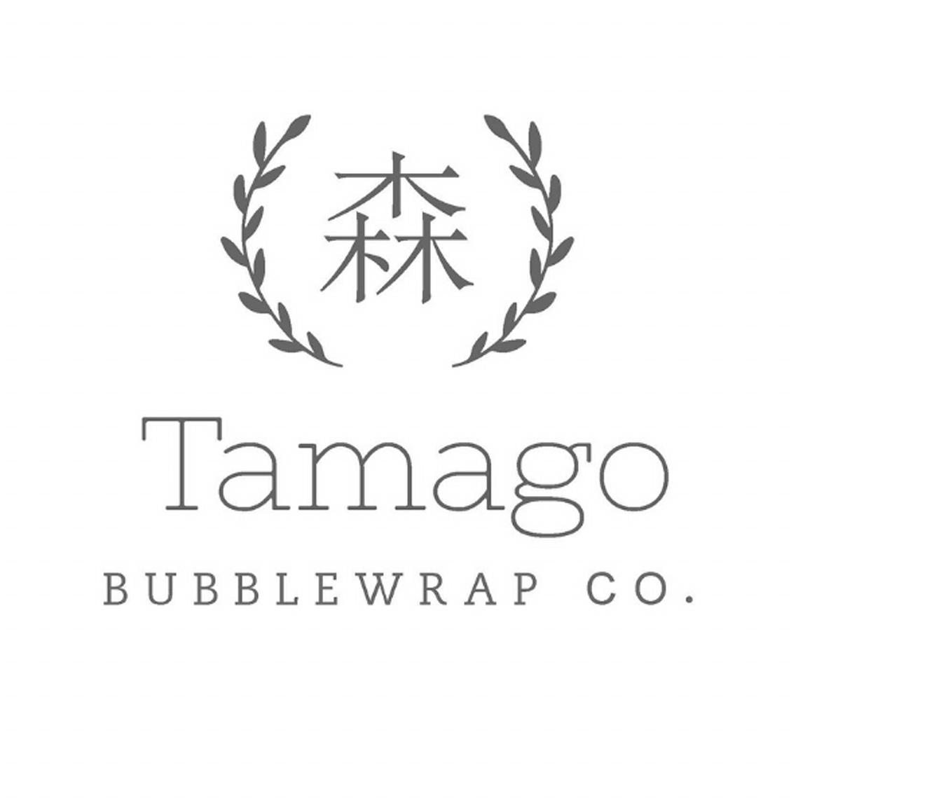 Tamago Logo.png