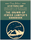 https://www.campjudaea.org/wp-content/uploads/2019/04/Cam_Judaea_Handbook_Viewing_Spreads.pdf