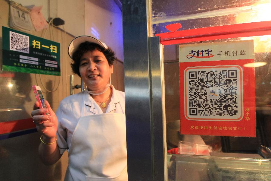 Alipay QR Code Payment in China (Image Credit: China Daily)