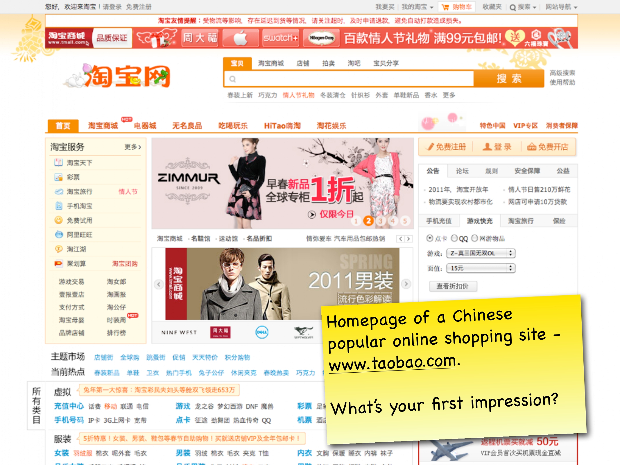 Chinese Web Design Patterns 2011_pages-to-jpg-0003.jpg