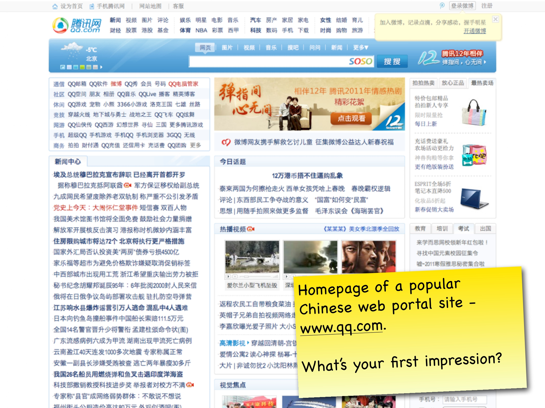 Chinese Web Design Patterns 2011_pages-to-jpg-0004.jpg
